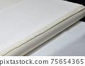 Korean traditional Korean paper 75654365