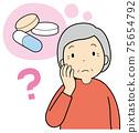 Forgot to take medicine 75654792