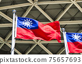 The national flag of Taiwan swinging with the building background 75657693