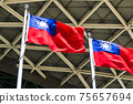 The national flag of Taiwan swinging with the building background 75657694