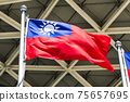 The national flag of Taiwan swinging with the building background 75657695
