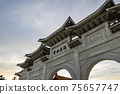 The main gate of National Taiwan Democracy Memorial Hall ( National Chiang Kai-shek Memorial Hall ) 75657747