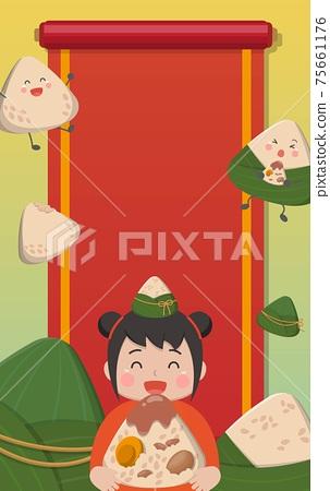 端午節與中國的可愛兒童與粽子的直式海報 75661176