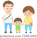 一家人出去的插圖 75661669