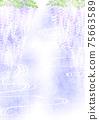 水彩風格的紫藤花和自來水背景垂直 75663589