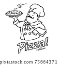 Funny italian chef with pizza. Emblem design 75664371