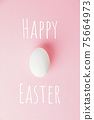 White Easter egg on pastel pink background. Happy Easter concept. 75664973