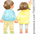 孩子們手牽著手,向上(後視圖) 75665777