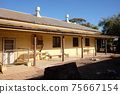 A fascinating transcontinental railroad trip to the majestic pioneering spirit of Australia, the remote town of Cook 75667154