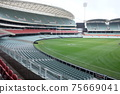 A fascinating transcontinental railroad trip that touches the majestic pioneering spirit of Australia Adelaide Oval 75669041