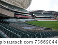 A fascinating transcontinental railroad trip that touches the majestic pioneering spirit of Australia Adelaide Oval 75669044