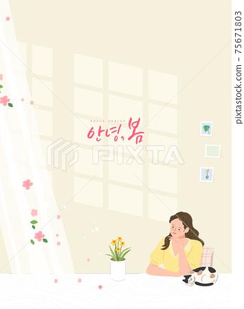 春天,春天的花朵,購物,春天購物,模板 75671803