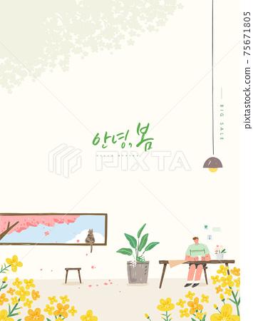 春天,春天的花朵,購物,春天購物,模板 75671805