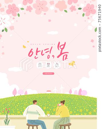 春天,春天的花朵,購物,春天購物,模板 75671940