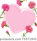 Fashionable frame material of carnation and heart watercolor hand-drawn illustration of flowers 75671945