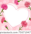 Fashionable frame material of carnation and heart watercolor hand-drawn illustration of flowers 75671947