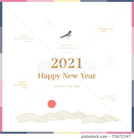 2021年新年,新年,元旦,彈出窗口,新年賀卡 75672347