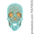 Blue Carved Skull With Fiery Eye Sockets 75674635