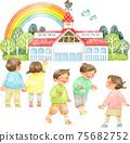 孩子們在帶有風標和五色彩虹的建築物前玩耍 75682752
