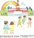 五色的彩虹,帶著孩子們在帶有風向標Ⅱ的建築物前玩耍 75682757