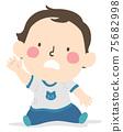 Kid Toddler Boy Gesture Wait Illustration 75682998