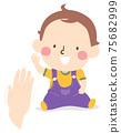 Kid Toddler Boy Gesture Wave Illustration 75682999