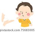 Kid Toddler Boy Gesture Flying Kiss Illustration 75683005