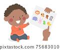 Kid Toddler Boy Black Learn Animals Paper Print 75683010