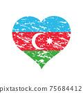 grunge heart with Azerbaijanian flag inside 75684412