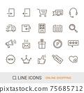 EC網站圖標購物指南標準內容線圖標 75685712