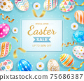 Easter day banners template easter eggs with ribbon and daisies flower on blue color background. Vector illustrations. 75686387