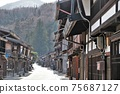 "Nakasendo ""Narai-juku"". It became the setting for a series of TV novels in a post town that stretches for a kilometer ahead of Torii Pass, a difficult place on Kisoji. 75687127"