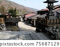 "Nakasendo ""Narai-juku"". It became the setting for a series of TV novels in a post town that stretches for a kilometer ahead of Torii Pass, a difficult place on Kisoji. 75687129"