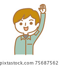 工人男性舉手 75687562
