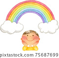 一個孩子和一條彩虹,用臉頰棒抬頭 75687699