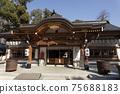 上野天滿宮的海頓 75688183