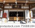 上野天滿宮的海頓 75688184