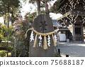 上野天滿宮神社的刷丘 75688187