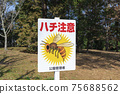 Bee caution sign 75688562