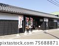 成瀨平戶家庭長na 75688871