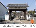 伊賀上野城博報堂 75688872