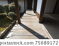 Suko-do外走廊 75689172