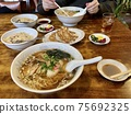 Chinese food in town 75692325