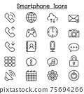 Smart phone icon set in thin line styleh 75694266