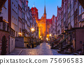 Mariacka street in Gdansk Old Town, Poland 75696583