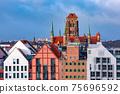 St Mary Church in Gdansk, Poland 75696592
