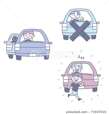 關於危險駕駛的插圖 75697616