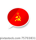 Glossy speech bubble with USSR flag on white 75703831
