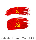 Grunge brush stroke with USSR national flag on white 75703833