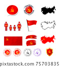 Large set of USSR infographics elements with flags, maps and badges on white 75703835